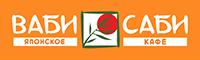 ВАБИ САБИ, логотип