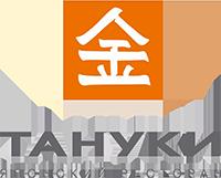 ТАНУКИ, логотип