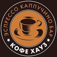 КОФЕ ХАУЗ, логотип