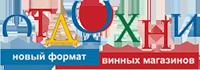 Логотип ОТДОХНИ
