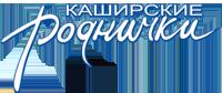 КАШИРСКИЕ РОДНИЧКИ, логотип