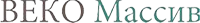 ВЕКО-МАССИВ, логотип