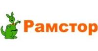 РАМСТОР-СЕВАСТОПОЛЬСКИЙ, логотип