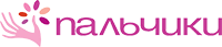 ПАЛЬЧИКИ, логотип