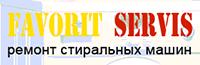 ФАВОРИТ, логотип