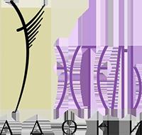 ЭСТЕЛЬ АДОНИ, логотип