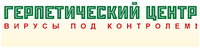 МОСКОВСКИЙ ГЕРПЕТИЧЕСКИЙ ЦЕНТР, логотип
