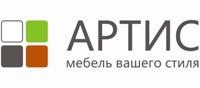 АРТИС, логотип