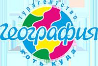 ГЕОГРАФИЯ, логотип