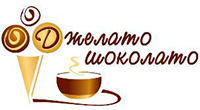 ДЖЕЛАТО ШОКОЛАТО, логотип