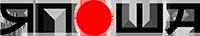 ЯПОША, логотип