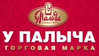 У ПАЛЫЧА, логотип