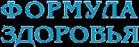 ФОРМУЛА ЗДОРОВЬЯ, логотип