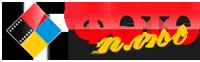 ФОТОПЛЮС, логотип