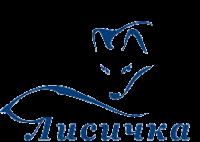 ЛИСИЧКА, логотип