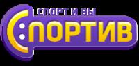 СПОРТИВ, логотип