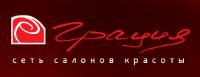 ГРАЦИЯ, логотип