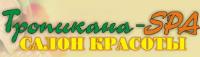 ТРОПИКАНА-SPA, логотип