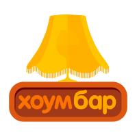 ХОУМ БАР, логотип