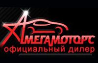 Логотип МЕГА МОТОРС