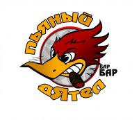 ПЬЯНЫЙ ДЯТЕЛ, логотип