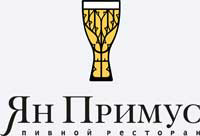 ЯН ПРИМУС, логотип