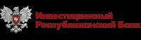 ИНВЕСТИЦИОННЫЙ РЕСПУБЛИКАНСКИЙ БАНК, логотип