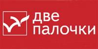 ДВЕ ПАЛОЧКИ, логотип