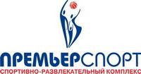 ПРЕМЬЕР-СПОРТ, логотип
