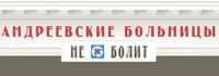 Логотип НЕБОЛИТ в Троицке