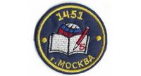 ДОШКОЛЬНОЕ ОТДЕЛЕНИЕ № 4, логотип