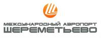 Логотип ШЕРЕМЕТЬЕВО