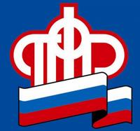 Логотип ПЕНСИОННЫЙ ФОНД РФ