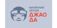 ДЖАО-ДА, логотип