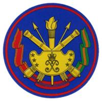 Логотип ВОЕННАЯ АКАДЕМИЯ РАКЕТНЫХ ВОЙСК СТРАТЕГИЧЕСКОГО НАЗНАЧЕНИЯ ИМЕНИ ПЕТРА ВЕЛИКОГО