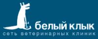 БЕЛЫЙ КЛЫК, логотип