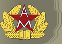 ������� АРМЕЙСКИЙ МАГАЗИН
