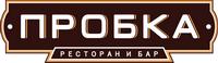 ПРОБКА, логотип
