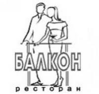 БАЛКОН, логотип