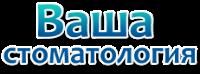 ВАША СТОМАТОЛОГИЯ, логотип