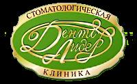 ДЕНТО ЛИДЕР, логотип