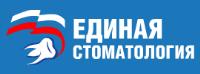 ЕДИНАЯ СТОМАТОЛОГИЯ, логотип