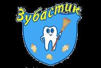 ЗУБАСТИК, логотип