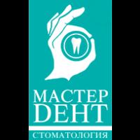 МАСТЕРДЕНТ, логотип