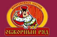 ОБЖОРНЫЙ РЯД, логотип