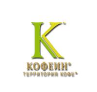 КОФЕИН, логотип