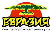 ЕВРАЗИЯ, логотип