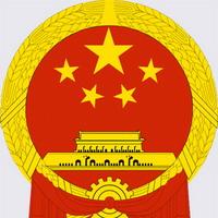 ПОСОЛЬСТВО КИТАЙСКОЙ НАРОДНОЙ РЕСПУБЛИКИ, логотип