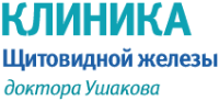 Логотип КЛИНИКА ДОКТОРА УШАКОВА