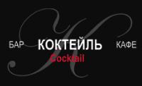 КОКТЕЙЛЬ-БАР, логотип